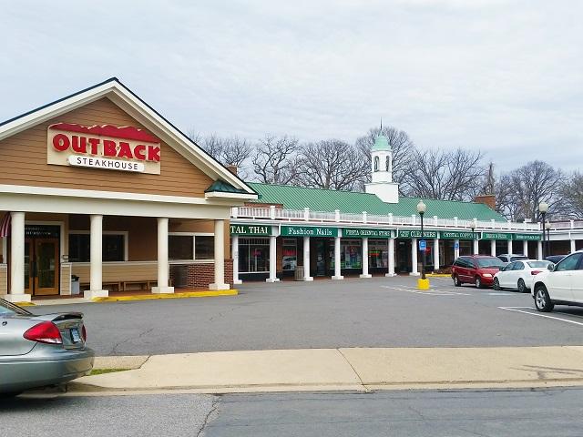 df4ad1762 Arlington Forest Shopping Center | Rosenthal Properties